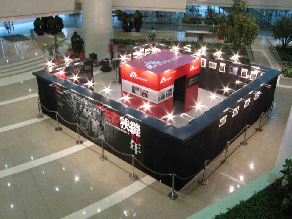 MSF_exhibition_02_small