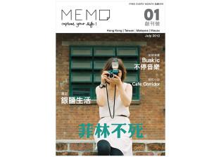 memo-cover